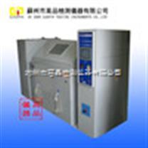 銅鹽加速醋酸鹽霧試驗(CASS試驗)