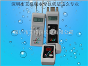 SH系列-便携式水分测定仪用途 水份测定仪型号
