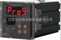 WHD智能型溫濕度控製器/溫度調節控製儀表
