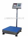 100公斤台秤价格-【TCS-100KG电子秤】