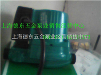 威乐增压泵%上海虹口区威乐增压泵销售维修%销售服