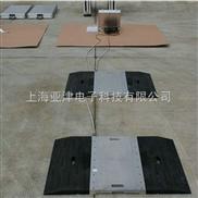 天津电子称,50吨便携式轴重秤(便携式电子秤100吨)