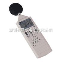 泰仕TES-1351噪音计 声级计TES-1351