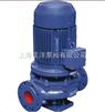 GRG立式耐高温管道离心泵
