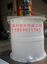 东莞深圳PP搅拌桶、化工桶