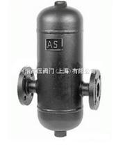 AS汽水分离器,挡板式汽水分离器,AS型蒸汽分离器
