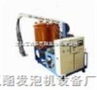 聚氨酯高压灌装机