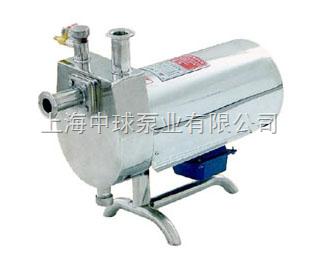 ZXB卫生级自吸泵|食品级不锈钢自吸泵