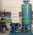 北京天津空調定壓補水裝置,保定鍋爐自動定壓補水機組