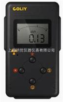 RM600 型金屬外殼核輻射儀