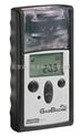 GBPRO矿用氢气测定器|英思科矿用氢气检测仪