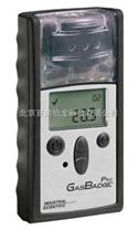 GBPRO礦用氫氣測定器|英思科礦用氫氣檢測儀