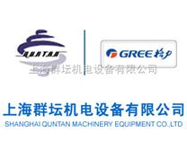 上海格力卡式风机盘管批发