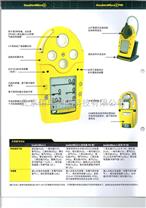 M5二氧化碳氣體檢測儀,bw五合一氣體檢測儀,便攜式多種氣體檢測儀