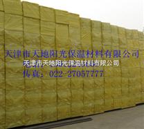 【國家檢驗合格】室內保溫岩棉板價格 防火岩棉板生產廠家