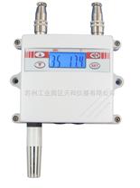 LCD精致型壁掛式溫濕度變送器