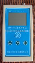 DDB-303A型便携式电导率仪