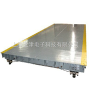 防爆电子秤,北京50吨防爆电子汽车衡(售后百分百)