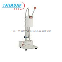 DY89-I勻漿機,電動勻漿機廠家