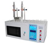 Scientz-ⅡDM微波萃取儀,光波萃取儀廠家