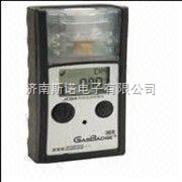 GB90氢气泄漏检测仪 GB90氢气浓度报警仪