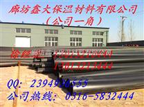 聚氨酯蒸汽直埋保溫管殼,聚乙烯外殼聚氨酯保溫管價格