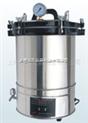 上海手提式高壓滅菌器報價,手提式高壓滅菌器選型