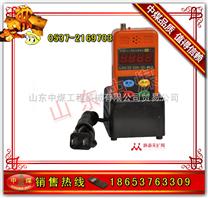 CJY4/25 甲烷氧氣測定器  甲烷氧氣測定儀