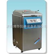 三申YM75Z不鏽鋼立式電熱高壓蒸汽滅菌器(智能控製型)