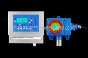 供應3氟化氫報警器-氟化氫泄漏報警器