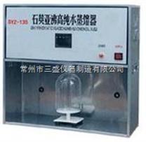 高純水蒸餾器