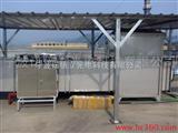 *科技橡胶厂废气净化设备供货商