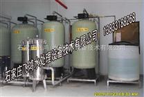 黑龙江软化水设备|除铁锰设备