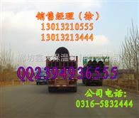 供应聚氨酯焊接保温管厂家直销