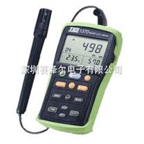 二氧化碳测试仪TES-1370