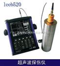 leeb522便攜式探傷儀,探傷機廠家