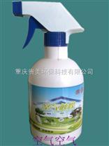 厂家供应优质空气触媒