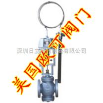 進口電動溫度調節閥_進口電動溫度控製閥_美國歐可品牌
