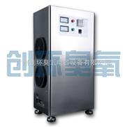 深圳小型空气净化器食品车间杀菌消毒机