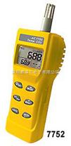 衡欣AZ7755/AZ77535手持式二氧化碳测试仪(带温湿度)