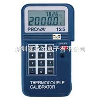 温度校正器PROVA-125