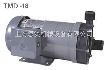 无轴封耐酸碱磁力泵