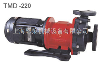 TMD台湾TMD耐酸碱磁力泵