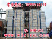 麻石水膜除尘器、脱硫除尘器、新疆脱硫塔、水膜除尘器