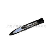 日本ATAGO盐水浓度折射仪MASTER-S28M/ATAGO手持式盐度计MASTER-S28M