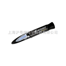 日本ATAGO鹽水濃度折射儀MASTER-S28M/ATAGO手持式鹽度計MASTER-S28M