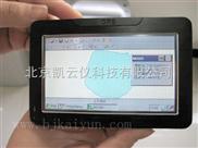 GPS面积测量仪/GPS面积测定仪