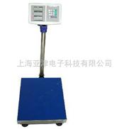 电子秤,电子台秤{500公斤电子台秤}带打印电子台秤
