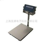 电子秤,北京150公斤防爆电子台磅((150KG防爆台秤售价))