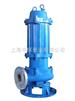 不锈钢潜水泵|65QWP25-15-2.2不锈钢污水潜水泵价格